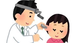 耳鼻科のイラスト
